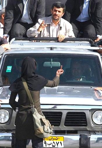 Iran-finger